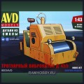 1:43 AVD Models 8003 Тротуарный виброкаток Д-455