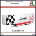 1:24 Italeri 3936 Трейлер для гоночных машин (Racing Trailer)