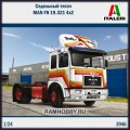 1:24 Italeri 3946 Седельный тягач MAN F8 19.321 4x2