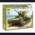 Zvezda  6246  1:100 Советский легкий танк Т-26 (обр. 1933)