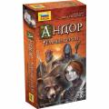 Zvezda 8966 Настольная игра Андор. Темные герои.