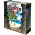 Hobby World 181930 Настольная  игра  Робинзон Крузо:   Приключения на таинственном острове.