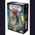 Hobby World 915086 Дополнение к настольной игре Древний Ужас: Разрушенные города