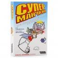 Hobby World 1085 Настольная карточная игра Супер Манчкин (3-е русское издание)