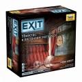 Zvezda 8980 Exit-Квест: Убийство в восточном экспрессе