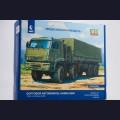 1:43 AVD Models 1435 КАМАЗ-6560 бортовой
