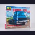 1:43 AVD Models 1454 Skoda-110 седельный тягач