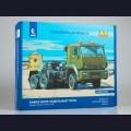 1:43 AVD Models 1456 КАМАЗ-65225 седельный тягач