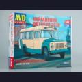 1:43 AVD Models 4038 КАВЗ-3270
