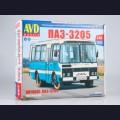 1:43 AVD Models 4040 ПАЗ-3205 пригородный