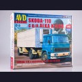 1:43 AVD Models 7068 Skoda-110 с полуприцепом ALKA N13CH