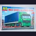 1:43 AVD Models 7069 МАЗ-5440 с полуприцепом МАЗ-9758