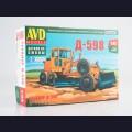 1:43 AVD Models 8011 Автогрейдер Д-598