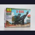 1:43 AVD Models 8012 Экскаватор Э-656
