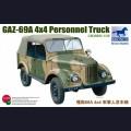1:35  Bronco  CB35093 Горький-69A 4x4 Personnel Truck