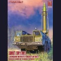 1:72 Modelcollect UA72138 Soviet (9P117M1) Launcher with R17 Rocket of 9K72