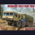 1:72 Modelcollect UA72165 Russian mzkt 7930 8*8 heavy truck