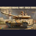 1:35   Tiger Model   4610   Russian T-90MS MBT 2013-2015