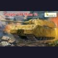 1:72 Vespid VS720001 Германский танк PZ.KPFW VIII MAUS V2