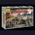 Zvezda 6237 Военно-историческая настольная игра  Великая Отечественная:  Штурм Берлина