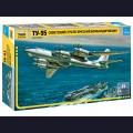 1:144 Звезда 7015 Советский стратегический бомбардировщик Ту-95  (ограниченная серия)
