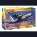 1:72 Звезда 7321 Американский военно-транспортный самолёт С-130Н