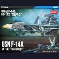 1:72 Academy 12563 Американский палубный истребитель USN F-14A VF-143