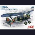 1:72 ICM 72012  Советский истребитель И-15бис