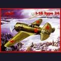 1:72 ICM 72071  Советский истребитель И-16 тип 24