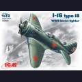 1:72 ICM 72072  Советский истребитель И-16 тип 18