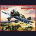1:72 ICM 72073  Советский истребитель И-16 тип 28