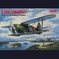 1:72 ICM 72074  Советский истребитель И-153