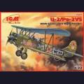1:72 ICM 72241   Советский лёгкий многоцелевой самолёт У-2 / По-2ВС