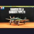 1:72 Tamiya 60768  Японский истребитель Kawanishi N1K1-Ja Shiden Type 11