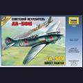 1:72 Звезда 7203   Советский истребитель Ла-5ФН