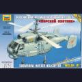 1:72 Звезда 7214   Российский противолодочный вертолёт Ка-27