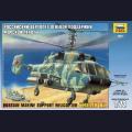 1:72 Звезда 7221   Российский корабельный транспортно-боевой вертолёт Ка-29