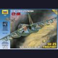 1:72 Звезда 7227   Советский штурмовик Су-25