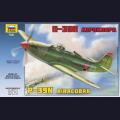 1:72 Звезда 7231   Американский истребитель Bell P-39N Airacobra