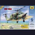 1:72 Звезда 7246   Российский ударный вертолёт Ми-28А