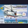 1:72 Звезда 7247   Российский корабельный поисково-спасательный вертолёт Ка-27ПС