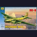 1:72 Звезда 7264   Советский тяжёлый бомбардировщик Пе-8