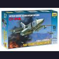 1:72 Звезда 7267   Советский фронтовой бомбардировщик Су-24М