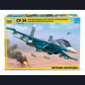 1:72 Звезда 7298П Российский истребитель-бомбардировщик Су-34 (подарочный набор)