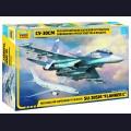 1:72 Звезда 7314 Российский многоцелевой истребитель завоевания превосходства в воздухе Су-30СМ