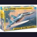 1:72 Звезда 7294 Советский истребитель Су-27УБ