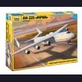 1:144 Звезда 7035 Советский транспортный самолёт АН-225 «МРИЯ»