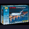 1:144 Звезда 7004   Советский пассажирский авиалайнер Ту-154М