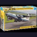 1:144 Звезда 7011   Российский военно-транспортный самолёт Ил-76