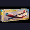 1:144 Звезда 7023  Российский пассажирский авиалайнер Ту-204-100